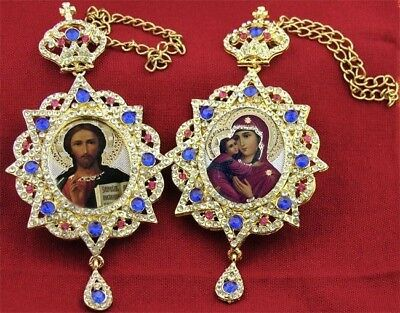 Russian Icon Matching Hanging Set Christ Mary Chain WOW