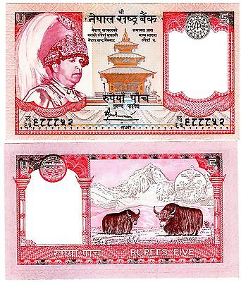 Nepal Billet 5 RUPEES 2005 ROI P53 NEUF UNC
