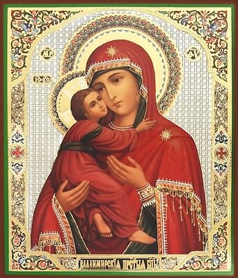 Virgin Mary Christ Wood Russian Icon Madonna Jesus Gold