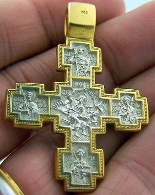 Archangels Protection Crucifix Pectoral Cross Sterling Silver 925 Gold Plate