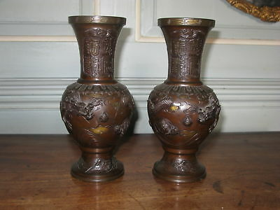 Vintage Pair of Chinese Bronze Baluster Vases