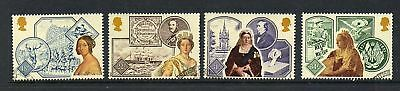 GB 1987 Victoria Accession 150th fine used set stamps