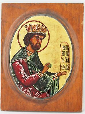 antique Russian Icon, late 19th or early 20th Century