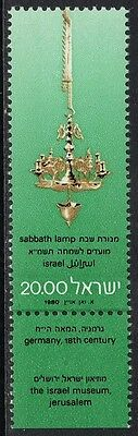Israel 1980 - New Year 5741 - £ 20 - Mnh