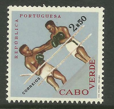 CAPE VERDE 1962 SPORTS BOXING SINGLE Value MINT NEVER HINGED