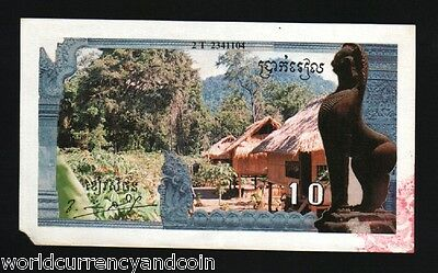 Cambodia 10 Riels P R2 1993-1999 Khmer Rouge Influence Boat Statue Money Note