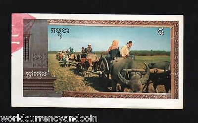 Cambodia 5 Riels P R1 1993-1999 Khmer Rouge Influence Buffalo Statue Unc Note