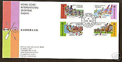 HONG KONG 1995 SPORTS 4v FDC RUGBY HORSE RACING YACHTS
