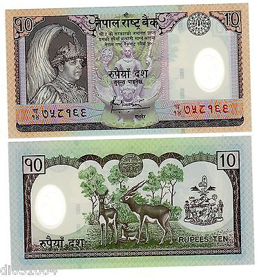 Nepal Billet 10 RUPES ND P54 POLYMER ROI KING NEUF UNC