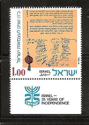 ISRAEL # 521 MNH 25TH ANNIVERSARY OF INDEPENDENCE. Declaration of Independence.