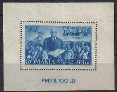 STAMPS  ROMANIA   SELECTION OF  EARLY  MS.  1946  Bl. 31   ( MLH )  lot 324