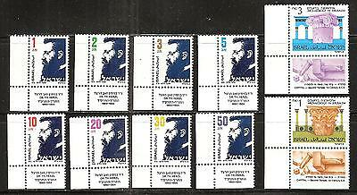 Israel # 922-931 Mnh Theodor Herzl Definitives. Capital, 2Nd Temple, Jerusalem.