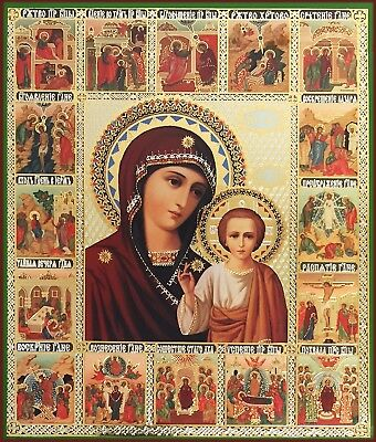 Madonna & Child Jesus Christ Icon Virgin of Kazan Russian w Feast Resurrection 8