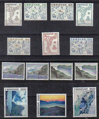 STAMPS  FAROE ISLAND 1975 SELECTION OF MAP, VIDOY & SVINOY   ( MNH )  lot 579