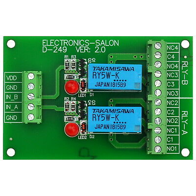 2 DPDT Signal Relay Module Board, DC 5V Version, for Arduino Raspberry-Pi 8051