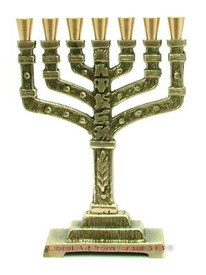 Jerusalem Jewish MENORAH 12 Hebrew Bible Tribes of Israel 7 Branch Candle Holder