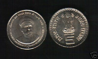 India 5 Rupees 2007-2008 Gangadhar Tilak Unc Commemorative Money Currency Coin