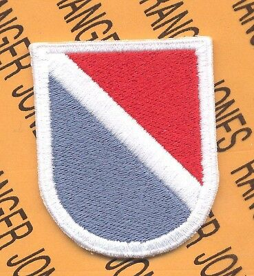 11th Special Forces Airborne beret flash patch Type C