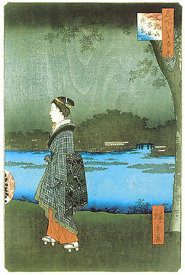 Repro Japanese Print title unknown ref# 212