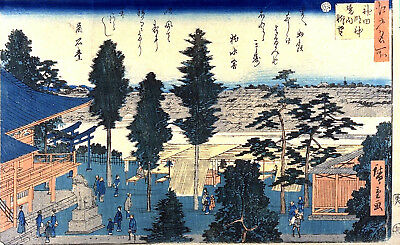 Repro Japanese  Print by Ando Hiroshige ref #73