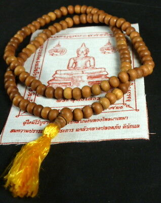 Blessed Buddhist REAL WHITE SANDALWOOD MALA. 7.75 mm. Empowered POSITIVE ENERGY