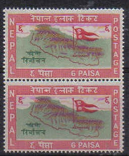 STAMPS   NEPAL  FLAG  STAMPS    (MNH)  lot 732a