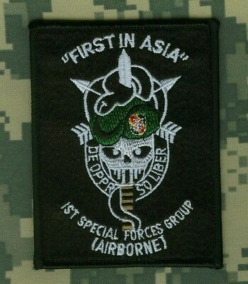 TALIZOMBIE© WHACKER JSOC 1ST SPECIAL FORCES GROUP (AIRBORNE) First in ASIA Skull