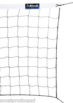 MIKASA VBN1 OFFICIAL RECREATIONAL VOLLEYBALL NET 32'x3' VBN-1 =BRAND NEW=
