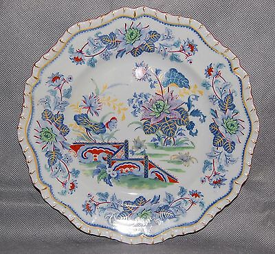 """Hicks & Meigh English Staffordshire Pottery 10 1/2"""" Dinner Plate Pattern 21 24"""