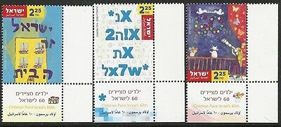 Israel Scott #1729-31, Lower Right Tab Singles 2008 Complete FVF MNH