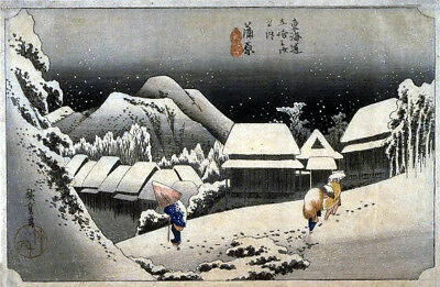 Repro Japanese Woodblock Print by Ando Hiroshige (Title Unkown'