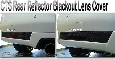 2011- 2015 Cadillac CTS & CTS-V Coupe Rear Reflector Blackout Lens Cover Kit