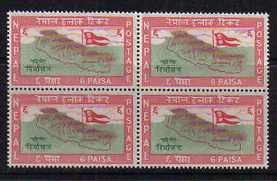 STAMPS   NEPAL  FLAG  STAMPS  Bl. /4   (MNH)  lot 732a