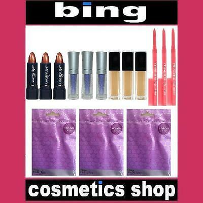 15 WHOLESALE makeup joblot COSMETICS GOODY BAGS PARTY CHRISTMAS STOCKING FILLERS