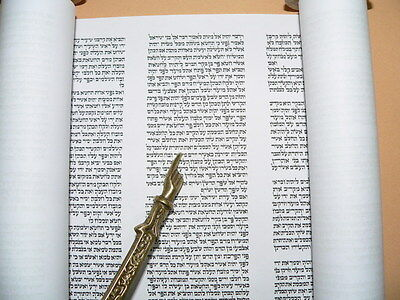 "14"" Sefer TORAH SCROLL + YAD Pointer Hebrew Jewish Holy Bible Chumash/Pentateuch"