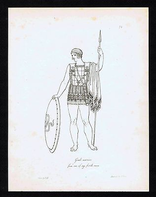 Greek Warrior Snake Shield & Spear -1809 Copper Engraving by Moses