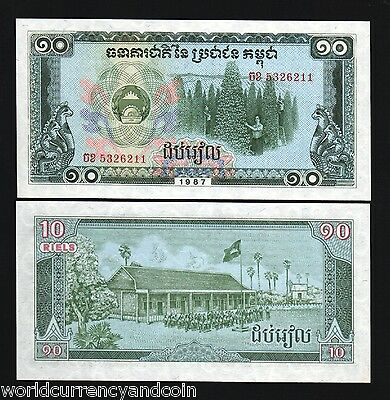 Cambodia 10 Riels P34 1987 Fruit Tree School Flag Unc Bill Money Currency Note