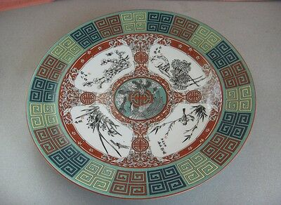 Vintage Asian Oriental Chinese Shallow Centerpiece Bowl Taiwan Signed NICE