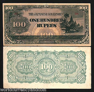 Burma Japan Myanmar 100 Rupees P17 1944 Wwii Bill World Currency Aunc Occupation