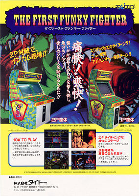 1989 Taito Enforce Jp Video Flyer Cheapest Price From Our Site Collectibles Manuals & Guides