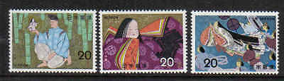 STAMPS  JAPAN SELECTION OF STAMPS  1974 FOLK TALES   4Th. ( MNH )  lot J-2