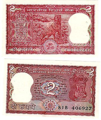 Inde INDIA Billet 2 RUPEES 1977 - 1982 P53 W/H  TIGRE NEUF UNC