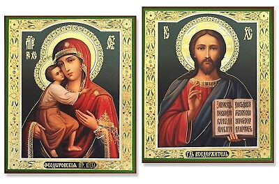 Madonna & Child Jesus Christ wooden RUSSIAN Icon PAIR Matching Icon Plaques 8""