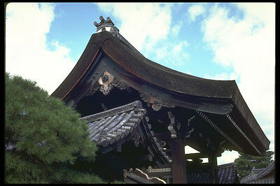 334023 Kyoto Old Imperial Palace Entrance Gate Roof A4 Photo Print
