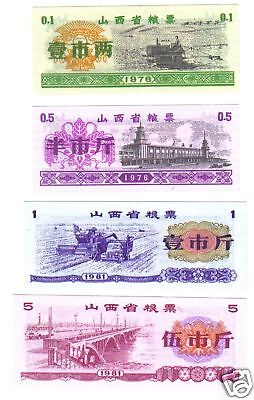 CHINE CHINA  4  Billets  RICE COUPON RIZ NEUF UNC