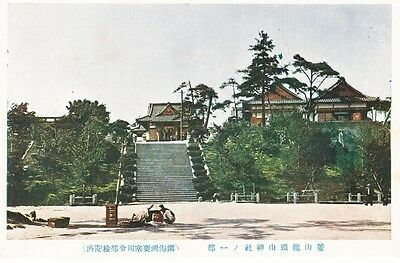ORIGINAL OLDER Pre-WW2 Vintage JAPANESE PICTURE POSTCARD
