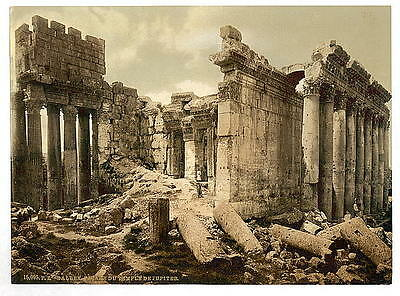 Temple Of Jupiter The Facade Baalbek A4 Photo Print
