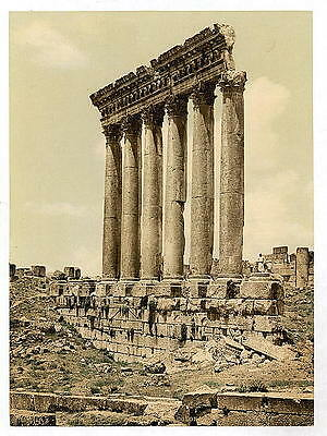 Temple Of The Sun Side View Baalbek A4 Photo Print
