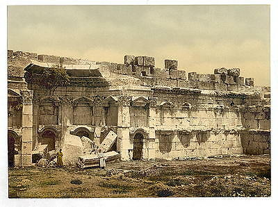 Temple Of The Sun Square Chamber Baalbek A4 Photo Print