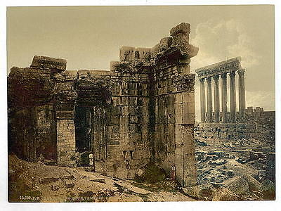 View Of The Two Temples Baalbek A4 Photo Print